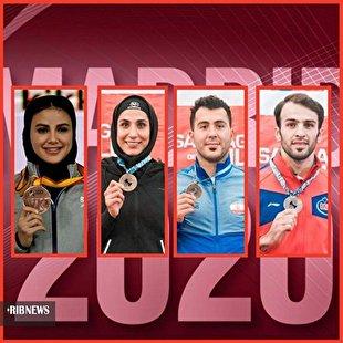 ۴ سهمیه المپیکی ایران قطعی شد