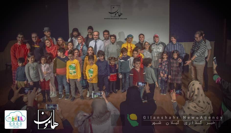 تست صدا ویژه گروه سنی کودکان و نوجوانان توسط استودیو هامون/رشت شهر دوستدار کودک