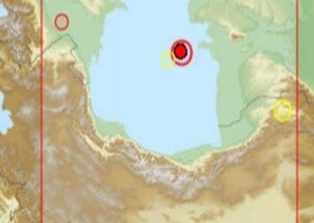 دریای خزر ۴.۵ ریشتر لرزید