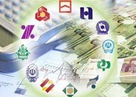 مصوبات جدید شورای پول و اعتبار برای افزایش سقف تسهیلات بانکی/ سقف وام ضروری قرض الحسنه ۵۰ میلیون تومان شد