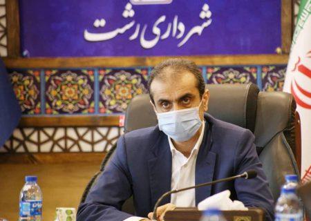 سید محمد احمدی شهردار رشت برنامه های شهرداری رشت در هفته پژوهش را تشریح کرد.
