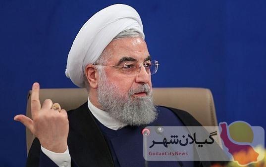 روحانی: کسی جرات دارد به نیروهای مسلح و قوه قضائیه توهین کند؟ بکند ببینید فردایش چند نفر احضار میشوند!