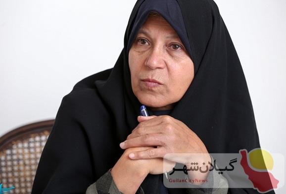اعتراض فائزه هاشمی به ابطال انتصابات زنان/ دیوان عدالت اداری، سهم ۳۰درصدی زنان در پستهای مدیریتی را باطل کرد