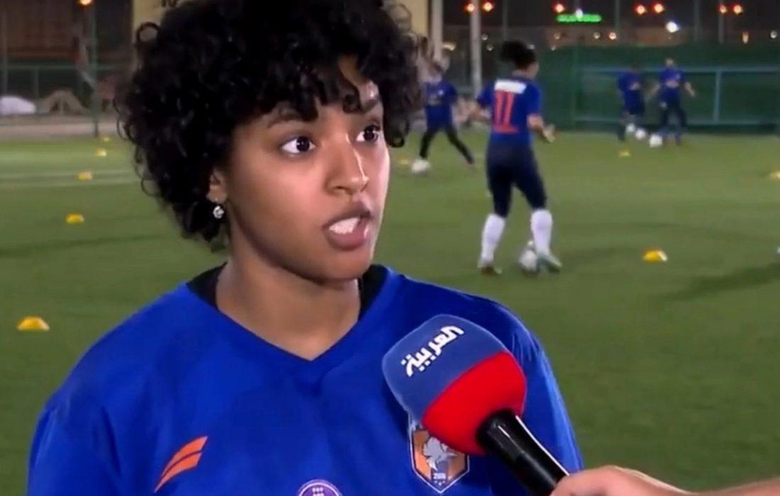 آغاز لیگ فوتبال زنان عربستان، بدون حجاب/ ویدئو