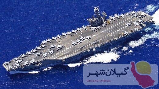 آمریکا ناو هواپیمابرش را از خلیج فارس خارج کرد