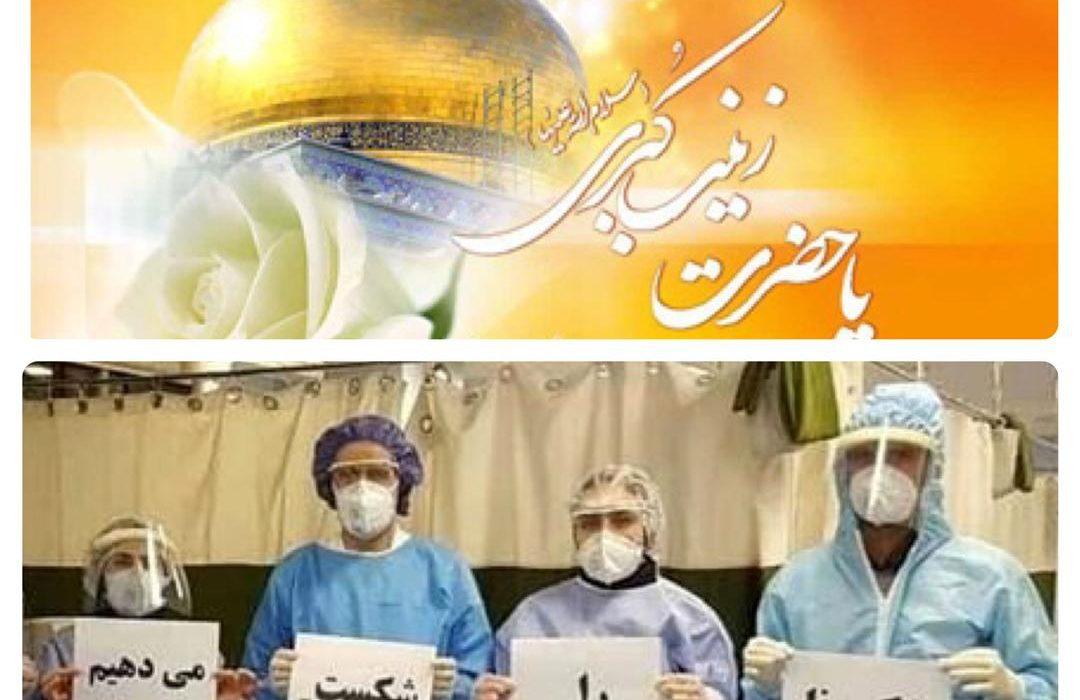پیام تبریک رئیس شورای اسلامی استان گیلان به مناسبت گرامیداشت روز میلاد بانوی بزرگ اسلام و روز پرستار