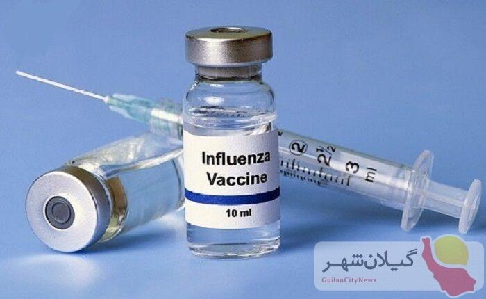 ارائه واکسن آنفلوانزا با کارت ملی در داروخانههای دولتی