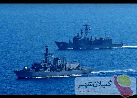 واکنش رسانههای خارجی به اقتدار دریایی ایران/ ۲ ناو قدرتمند جدید ایران را بشناسید/ حضور همزمان ناوهای ایران و آمریکا در جنوب