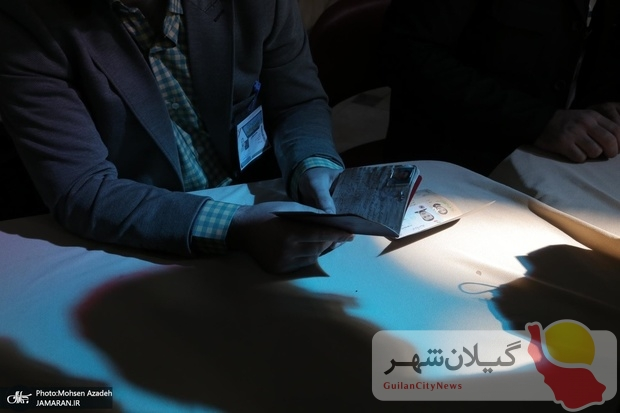 مجلس معیارهای مدیر و مدبر بودن کاندیداهای انتخابات ریاست جمهوری را تعیین کرد