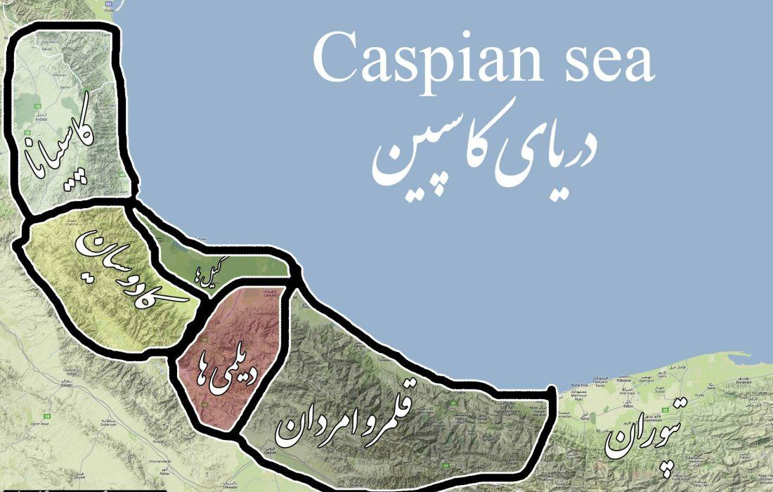 توهین سایت های خبری و رسانه ملی به استان گیلان !!!!!!!!!!!!