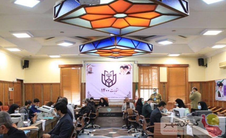 سه شنبه پایان مهلت نامنویسی داوطلبان عضویت در انتخابات شوراهای شهر