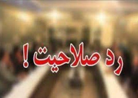 ردصلاحیت های انتخابات شوراهای شهر و روستا نهایی نشده است / سیاسی کاری در میان نیست / نظر نهایی ۲۱ خرداد ابلاغ میشود