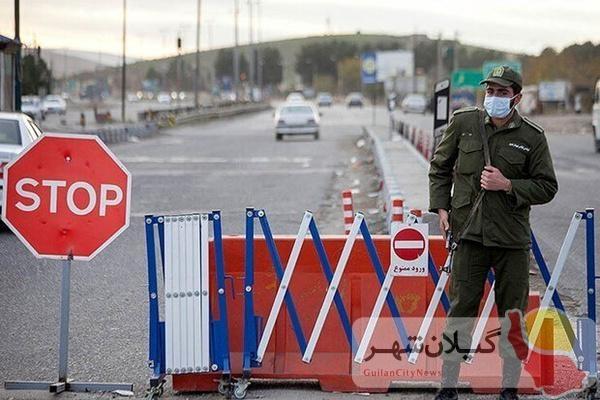 ممنوعیت ورود خودروها با پلاک غیر بومی به گیلان در تعطیلات پایان هفته