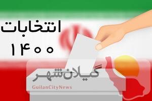 شعب اخذ رای سیار برای بیماران کرونایی در گیلان