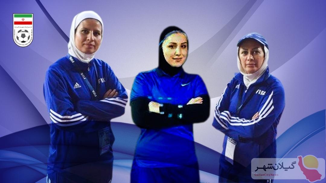 انتخاب ۲ بانوی گیلانی به عنوان سرمربی تیم های ملی بانوان