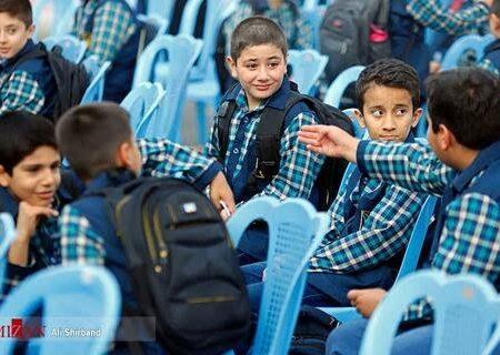 بازگشایی مدارس از مهرماه