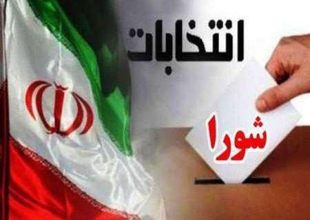 ستاد انتخابات شهرستان   رشت طی اطلاعیهای اسامی کاندیداهای تائید صلاحیت شده برای ششمین دوره انتخابات شورای اسلامی شهرستان  رشت را اعلام کرد.