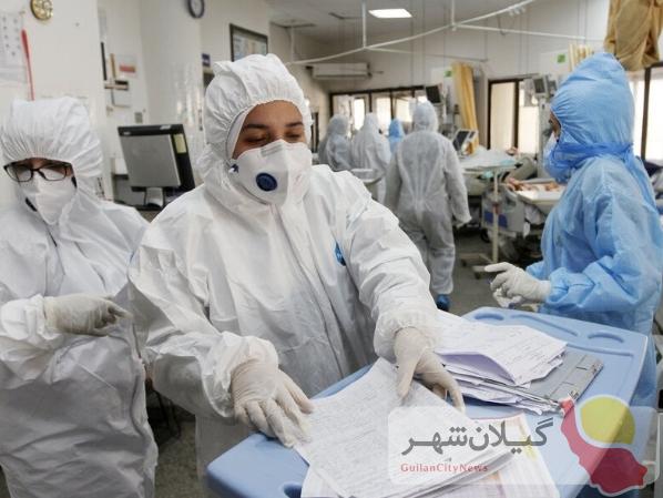 آخرین آمار کرونا در ایران، ۴ مرداد ۱۴۰۰: فوت۳۲۲  نفر در شبانه روز گذشته