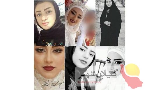 اعتراف شوهر مبینا سوری به قتل!